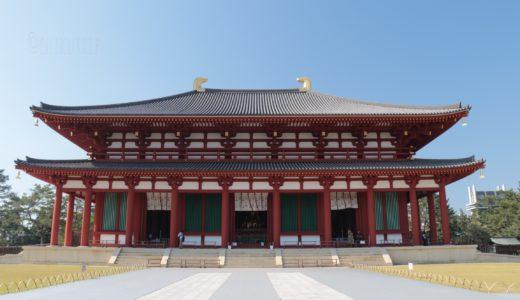 【奈良旅行ブログ】奈良で神社仏閣を満喫する2泊3日 #3