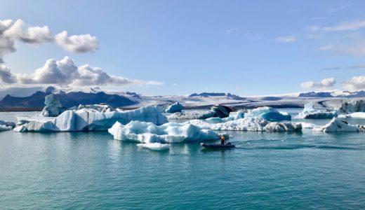 氷塊を初めて見ました…ヨークルスアゥルロゥン氷河湖 観光ツアー。アイスランド4泊5日のツアー旅#3
