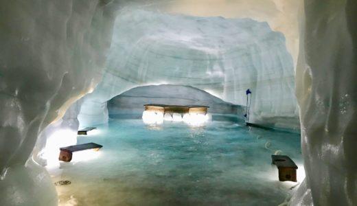 【アイスランド旅行ブログ】氷の洞窟探検ツアー!アイスランド4泊5日 #4