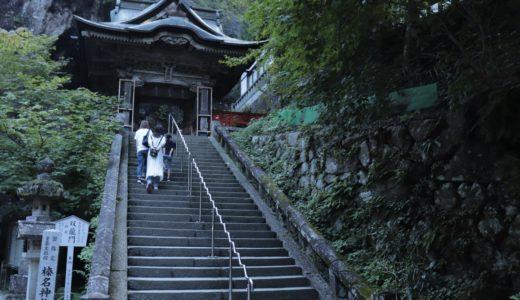 【群馬旅行ブログ】自然と神社仏閣巡りと温泉!群馬満喫1泊2日 #2【ルートマップ付き】