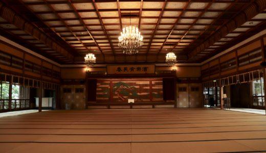 【2019年8月】ちくの人生初の伊勢神宮2泊3日旅!〜台風直撃予報の中楽しんだ1日目〜