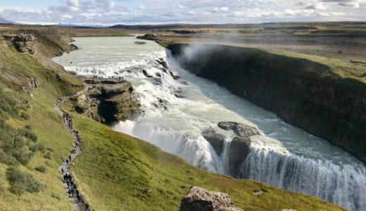 【アイスランド旅行ブログ】ツアー旅は楽チン!アイスランド4泊5日 #2