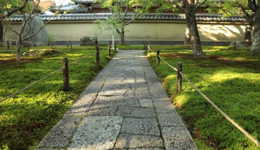 【京都旅行ブログ】美しい紅葉が色づく寸前!2泊3日の京都旅 #2