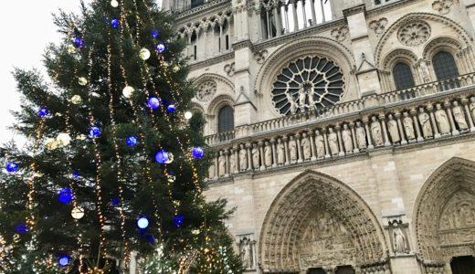 【パリ旅行ブログ】クリスマスとナイトツアー!フランス旅行3泊4日 #1