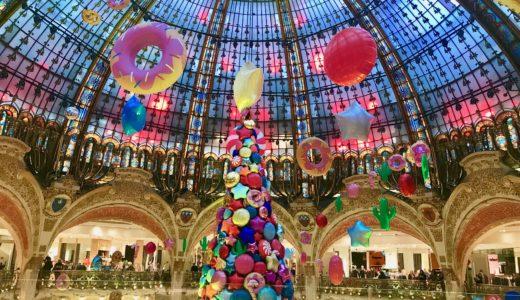 【パリ旅行ブログ】超オススメのランチクルーズ!フランス旅行3泊4日 #1