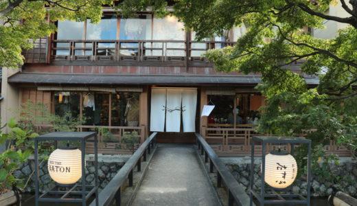 【京都旅行ブログ】美しい紅葉が色づく寸前!2泊3日の京都旅 #3