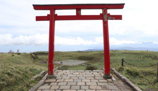 【箱根旅行ブログ】心も体も癒される1泊2日の温泉旅行#1