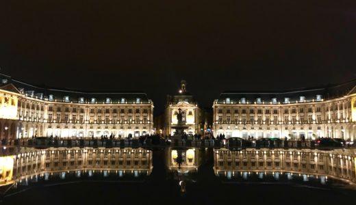 【ボルドー旅行ブログ】ボルドーでワインを飲むクリスマス!フランス1泊2日