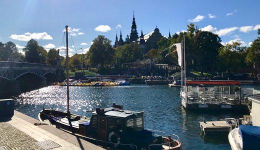 【ストックホルム旅行ブログ】ヴァーサ号博物館に感激!スウェーデン1泊2日旅