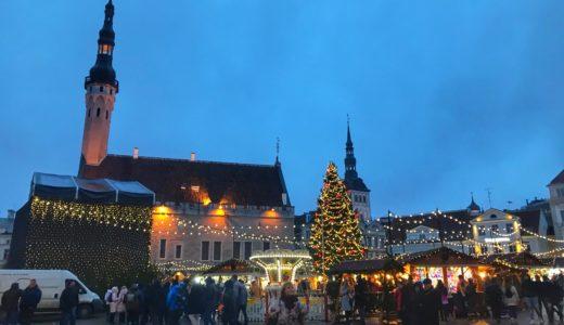 【タリン旅行ブログ】クリスマスマーケットと絶品レストランを堪能!