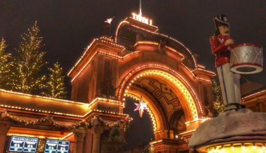 【コペンハーゲン旅行ブログ】チボリ公園のクリスマスイルミネーション!