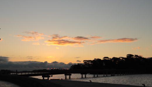 【宮城旅行ブログ】松島を中心に宮城の海沿いを車で行く1泊2日【神社仏閣とポケふた巡り】#2