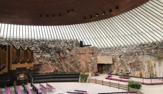 【ヘルシンキ旅行ブログ】ヘルシンキ在住者が観光スポットを案内してみた