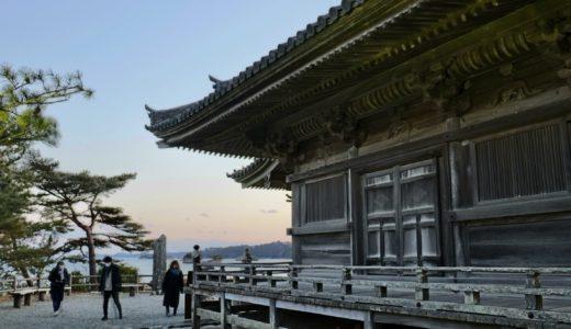 【宮城旅行ブログ】松島を中心に宮城の海沿いを車で行く1泊2日【神社仏閣とポケふた巡り】#1