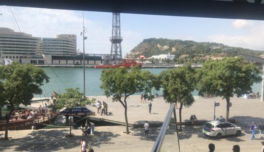 【バルセロナ旅行ブログ】シティーバスで楽々観光&激ウマレストラン