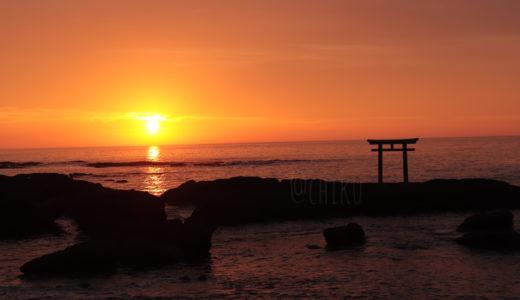 【茨城旅行ブログ】水戸〜大洗〜日立をサクッと満喫した1泊2日#2