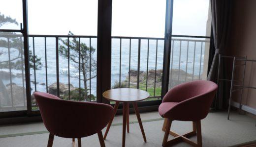【千葉旅行ブログ】内房から外房の海沿いをぐるっと半周し海と寺社巡りを満喫する1日2日#1