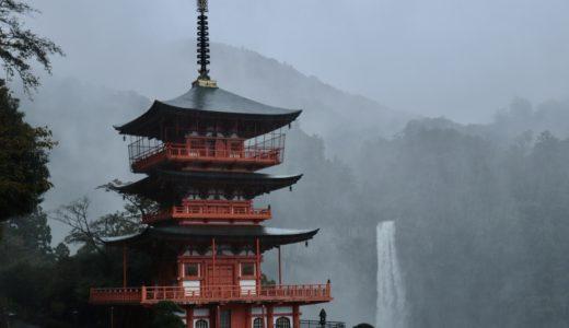 【和歌山旅行ブログ】はじめての熊野三山を巡る1泊2日with台風