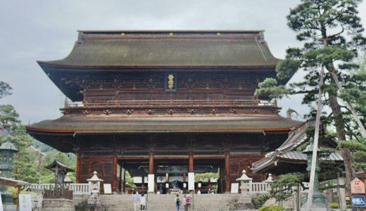 【長野旅行ブログ】長野〜上田で寺社巡り!グルメも満喫した2泊3日#2