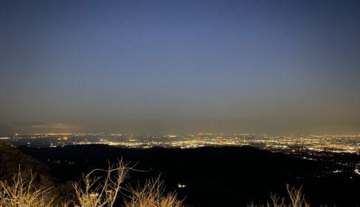【茨城旅行ブログ】思いつきで行く非日常を味わう田舎の日帰り旅