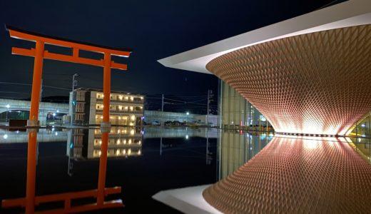 【静岡旅行ブログ】御殿場〜富士山周辺の浅間神社+αで御朱印巡りwith気になるグルメ旅1泊2日 #1