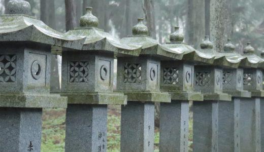 【静岡旅行ブログ】御殿場〜富士山周辺の浅間神社+αで御朱印巡りwith気になるグルメ旅1泊2日 #2